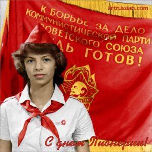 Клятва пионера СССР текст