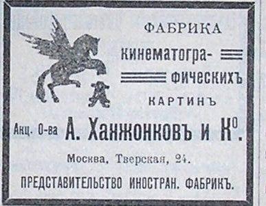 den-sovetskogo-kino