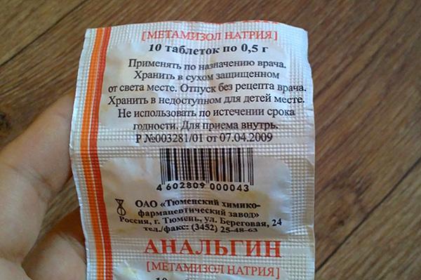 tabletki-analgin-instruktsiya-po-primeneniyu